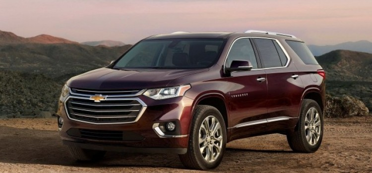Chevrolet Traverse II 2017