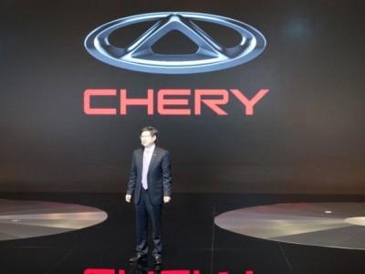 Новости от компании Chery.