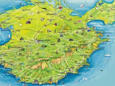 Поездка в Крым на авто 2017-2018