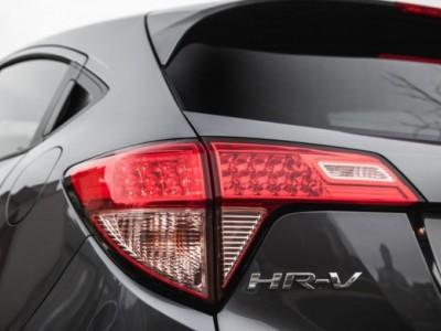 Обзор Honda HR-V 2 2015.