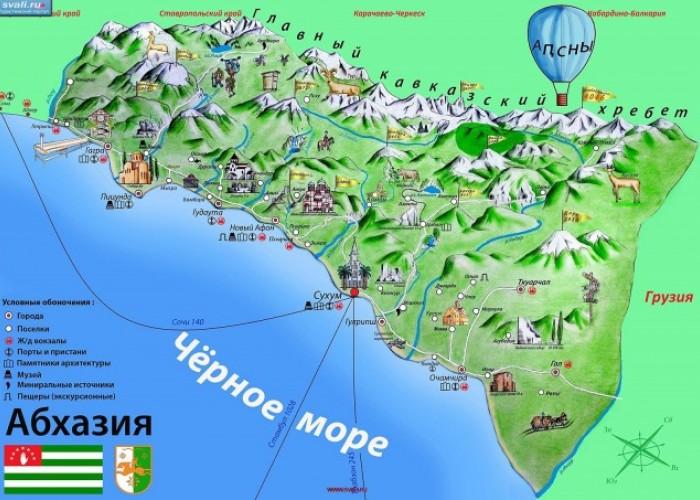 Поездка в Абхазию на авто 2017-18