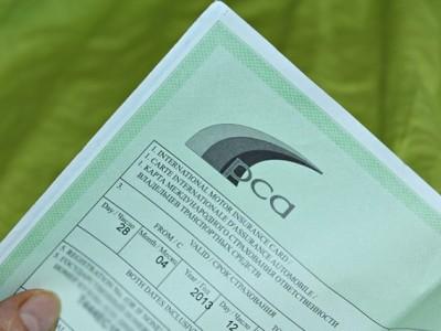 """Изменения тарифов полиса """"Green Card"""""""