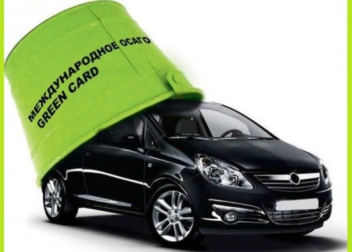 Условия оформления Green Card 2017-18